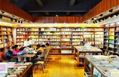 人民日报:走!到新华书店泡上一天